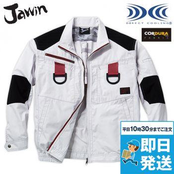 自重堂JAWIN 54100 [春夏用]