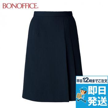AS2319 BONMAX/ハッピーコーデ プリーツスカート 36-AS2319