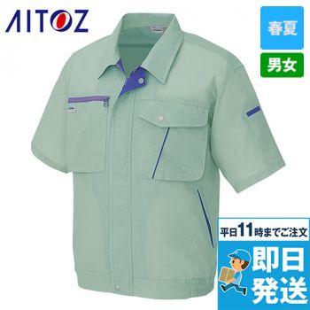 AZ231 アイトス イエッち!おすすめ! 半袖ブルゾン(男女兼用/清涼素材)