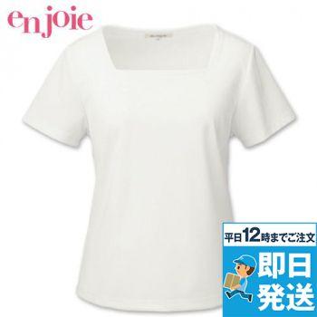 en joie(アンジョア) 06080 カットソー 93-06080