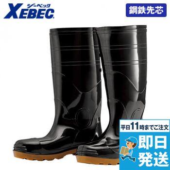ジーベック 85707 耐油安全長靴 スチール先芯