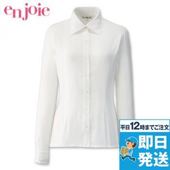 en joie(アンジョア) 01135 首元をきれいにみせ優美なシルエット長袖シャツ