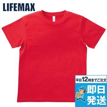 MS1141 LIFEMAX 半袖/ユー