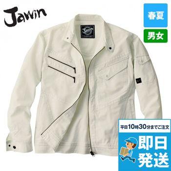 55400 自重堂JAWIN [春夏用]