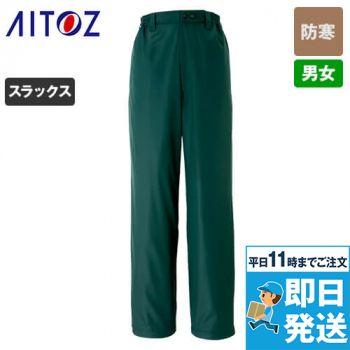 AZ8562 アイトス アジト 防風防寒