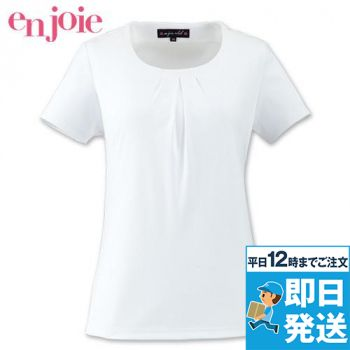 en joie(アンジョア) 06150 半袖カットソー
