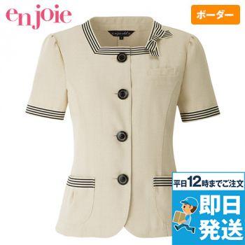 en joie(アンジョア) 86370 [春夏用]モダンなボーダー×ミルクティーのような色合いのサマージャケット(ブローチ付) 93-86370