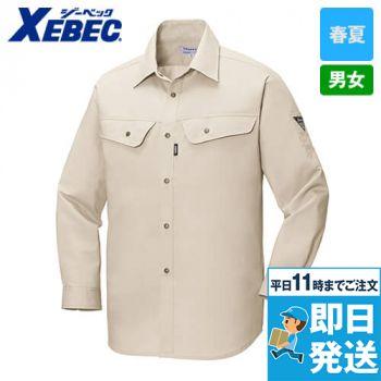 ジーベック 2330 [春夏用]長袖シャツ