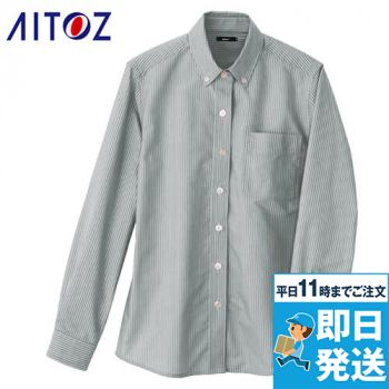 AZ7871 アイトス 長袖オックスボタンダウンシャツ(女性用)