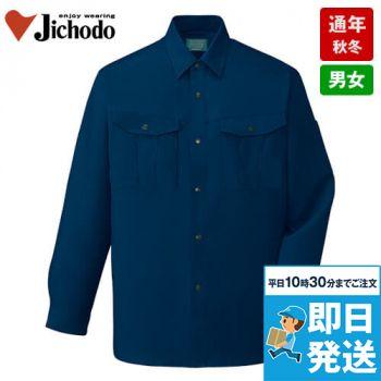 46904 自重堂 エコ制電長袖シャツ