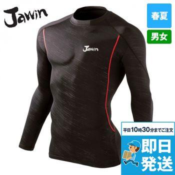 56124 自重堂JAWIN [春夏用]コンプレッション ロングスリーブ(新庄モデル)