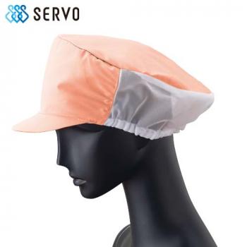 US-2659 2658 2657 SUNPEX(サンペックス) メッシュ帽子