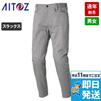 AZ60620 アイトス AZITOヘリ