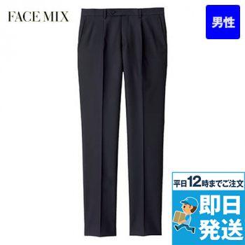 FP6024M FACEMIX ワンタックストレッチパンツ(男性用)