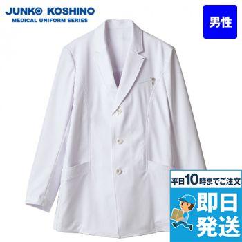 JK192 JUNKO KOSHINO(コシノジュンコ) 長袖ドクターコート(男性用)