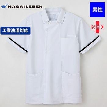 HO1632 ナガイレーベン(nagaileben) ホスパースタット ケーシー(男性用)