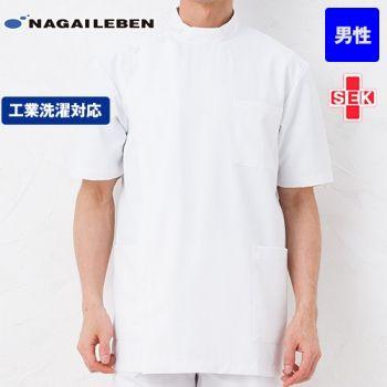 MT2257 ナガイレーベン(nagaileben) ドクタートップ 横掛半袖(男性用)