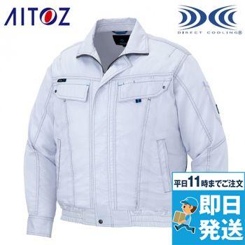 AZ30599 アイトス 空調服 ペンタ