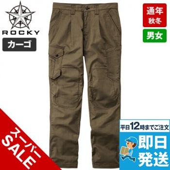 RP6912 ROCKY カーゴパンツ(