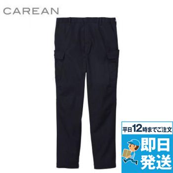 CAK162 キャリーン カーゴパンツ(男女兼用)