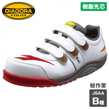 [DIADORA(ディアドラ)]安全靴 RAIL レイル[返品NG] 樹脂先芯