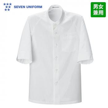 BA1223 セブンユニフォーム 五分袖/スタンドカラーコート(男女兼用)