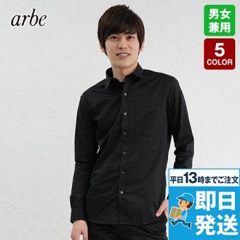 EP-8531 チトセ(アルベ) シャツ/長袖(男女兼用) ストライプ