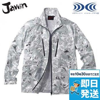 54050 自重堂JAWIN 空調服 迷彩 長袖ブルゾン ポリ100%