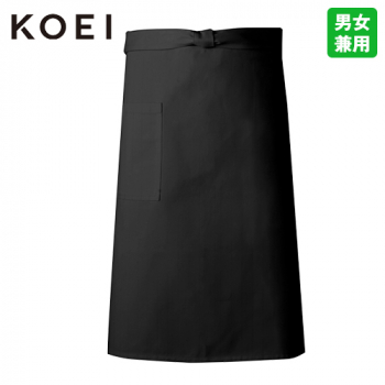 KK60 興栄繊商 前掛ミドルエプロン(男女兼用)