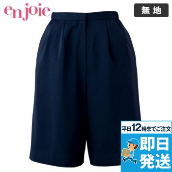 en joie(アンジョア) 71076