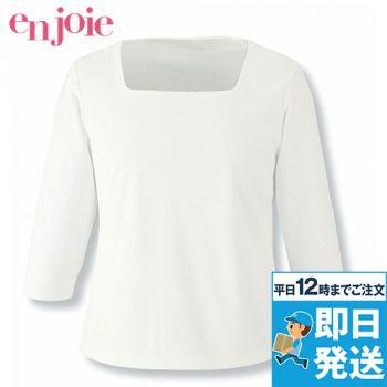 en joie(アンジョア) 01080 [通年]デコルテをきれいに魅せるスクエアネックの七分袖カットソー 93-01080