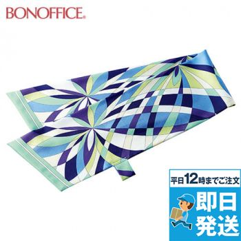 BA9123 BONMAX フレッシュな色使いで爽やかな雰囲気のループ付きスカーフ 36-BA9123