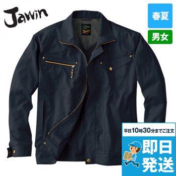 55500 自重堂JAWIN [春夏用]長袖ジャンパー(新庄モデル)