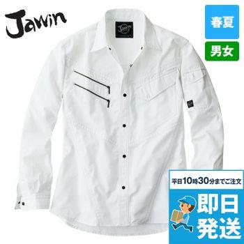 55404 自重堂JAWIN [春夏用]長袖シャツ(迷彩柄)