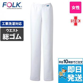 6007EW FOLK(フォーク) パン