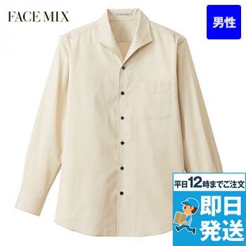 FB5033M FACEMIX 長袖/イタリアンカラーシャツ(男性用)