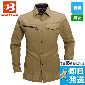 バートル 7093 ドビークロス長袖シャツ(JIS T8118適合)(男女兼用)