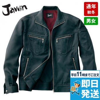 51800 自重堂JAWIN 長袖ジャン