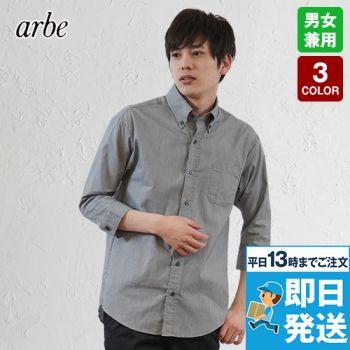 EP-7915 チトセ(アルベ) ボタンダウンシャツ/七分袖(男女兼用)