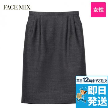 FS2003L FACEMIX/GRAND(グラン) ストレッチスカート(女性用) 無地