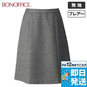 LS2194 BONMAX/プリエール フレアースカート ラメ入りツイード素材