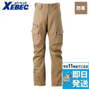 ジーベック 210 綿100%防寒パンツ