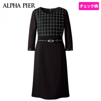 AR6858 アルファピア ニットワンピース(女性用) 40-AR6858