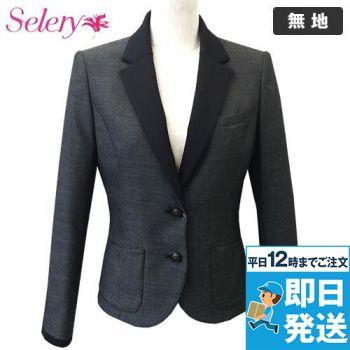 S-24600 24607 SELERY(セロリー) 知的フェミニンな印象のツイードジャケット