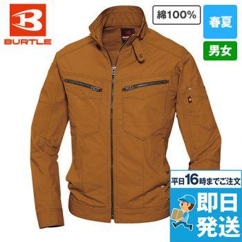 バートル 5511 [春夏用]綿100%リップクロスジャケット
