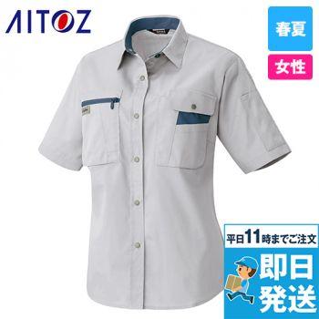 AZ5317 アイトス ムービンカット レディースシャツ/半袖(女性用)