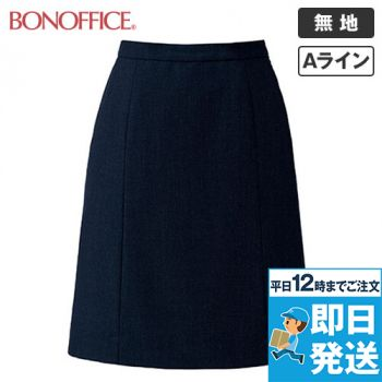 BONMAX AS2295 [通年]ソロテックスM Aラインスカート 無地 36-AS2295