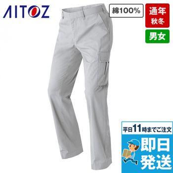 AZ60721 アイトス アジト カーゴパンツ(ノータック)(男女兼用) 秋冬・通年
