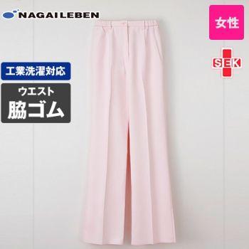 CF4803 ナガイレーベン(nagaileben) クレールローベ パンツ(女性用)