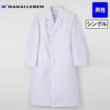 EP110 ナガイレーベン(nagaileben) エミット 男子シングル診察衣長袖